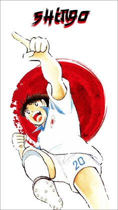 Captain Tsubasa, Comics Spiderman, Soccer Players, Character Art, Disney Characters, Fictional Characters, Anime, Football, Draw