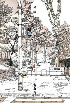 katsuhiro otomo – Process Is Everything Katsuhiro Otomo, City Sketch, Ligne Claire, Landscape Drawings, Urban Sketchers, Art Graphique, Ink Art, Manga Art, Japanese Art