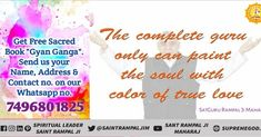 to play Holi, play color named Rama, whose color never descend. God is Kabir. On this occasion of Holi, know how to celebrate Real Holi and who is God Kabir? before celebrating Holi, learn about the God (God Kabir) who helps his devotee moment?