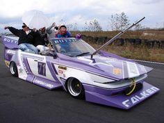 The Bosozoku Cars of Japan ~ TheGentlemanRacer.com