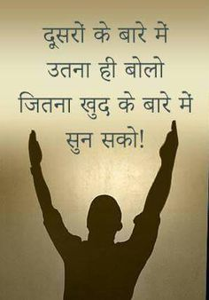 – Om Nutrition and Fitness Club Hindi Quotes Images, Hindi Quotes On Life, Motivational Quotes In Hindi, True Quotes, Positive Quotes, Inspirational Quotes, Gurbani Quotes, Woman Quotes, Positive Vibes