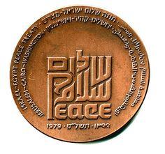 1979 Israel Peace Medal