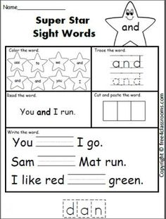 Free Super Star Sight Word Worksheet - and Great sight word activity for morning work or