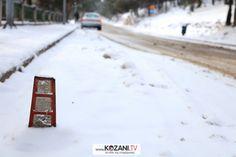Δυτική Μακεδονία: Η κατάσταση στο οδικό δίκτυο - Που χρειάζεται αντιολισθητικές αλυσίδες