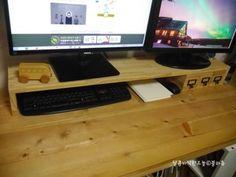 초간단 DIY 모니터 받침대 만들기 : 네이버 블로그
