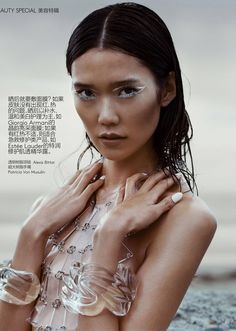 Tao Okamoto by David Slijper for Vogue China July 2014