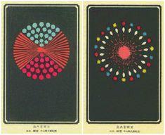 Japanese fireworks prints