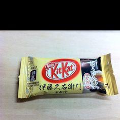 KitKat houji-cha from kyoto
