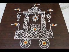 Vaikunta Ekadasi Kolam without Dots Rangoli Side Designs, Simple Rangoli Border Designs, Rangoli Designs Latest, Free Hand Rangoli Design, Small Rangoli Design, Rangoli Designs Diwali, Rangoli Designs With Dots, Mehndi Art Designs, Beautiful Rangoli Designs