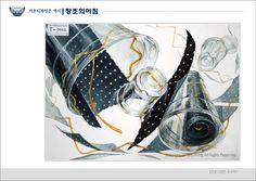 창조의아침 우수작 | 창조의아침 Gouache, Colored Pencils, Composition, Watercolour, Crayons, Paint Colors, Writing, Musical Composition