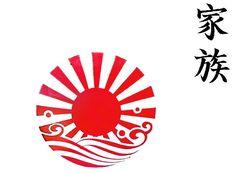rising sun tattoos japanese sun tattoo designs japanese rising sun rh pinterest com rising sun vector png rising sun vector car
