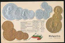 Bulgarien  Bulgaria  Ansichtskarte  Prägekarte  Münzen   Silber + Gold   Reis