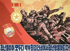 Bread and Roses - juchechat: Juche 74 Become a young hero. San Diego Library, Poster Creator, Bread And Roses, Military First, Workers Party, Human Rights Issues, Reunification, North Korea, Poster On