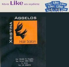 Διαγωνισμός gorganews.gr με δώρο 3 πακέτα στο κομμωτηρίου Aggelos Christina hair salon