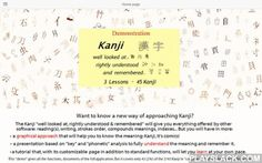 """Kanji Handbook - Demo  Android App - playslack.com ,  Remark: this application was created for learning on tablet, please note that its functioning on telephone will be altered. You can still use some of the functions correctly in landscape mode. It can optionally operate acceptably with Android 4.2 Kanji have a bad reputation. Not living in a """"World of signs"""", Westerners do not, in general, develop their visual memory: what makes these numerous signs difficult to remember. To help you in…"""