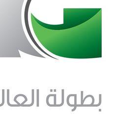 It's great to be part of this important event in Dubai - UAE WAG DUBAI 2015 World Air Games 2015  #dubai #UAE #wag #wagdubi #wagdubai2015 #dxb #worldairgames #flying #amrcg #amrcgfb #amrcgd #amr_abdelhamed #sports #animation