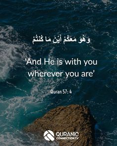 Easy way to get Close to - Quranic guidance for muslims who want to draw closer to Allah and the Quran. Hadith Islam, Allah Islam, Islam Quran, Alhamdulillah, Islamic Qoutes, Islamic Teachings, Muslim Quotes, Beautiful Quran Verses, Beautiful Islamic Quotes