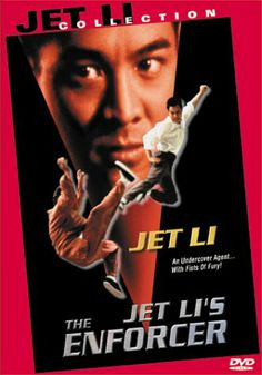 I am a fan of Kung Fu movies with actors like Jet Li, Jackie Chan, Sammo Hung and Donnie Yeh. However, this is one movie to avoid if you want to see a decent kung fu movie.