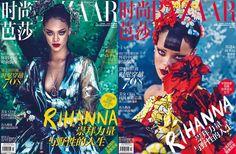 Style Credits: Rihanna for Harper's Bazaar China - http://forwomanslife.com/style-credits-rihanna-for-harpers-bazaar-china/