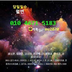서울에서 가장 잘 할 수 있는 일은 z서울일수 왜냐하면 경험이 많아서요  www.seoulilsu.com  강남일수 강북일수 동대문일수 빠르고 쉽고 당일 가능하다면  누구나 구분없이 차별없이 단!! 미셩년자는 불가한 곳으로 강동구일수 강서구일수 인천일수 일산일수 의정부일수 잘 진행할 수 있습니다.  상담은 무료이니까 송파일수 잠실일수 부담없이 연락해보세요  절대 개인통장이나 카드를 요구하지 않습니다 파주일수 천안일수 평택일수 정식 업체로 철저하게 정식적인 절차를 거치고 있지만 방일수 일수방 개인돈 절차를 최소화 하여 어렵지 않게 당일 그자리에서 승인 가능합니다. 성남일수 안산일수 시흥일수 부천일수 부평일수 동대문일수 영등포일수 신림일수 구리일수 구로일수 하남일수 일수대출 월변대출 신불자소액대출 신용불량자대출가능한곳