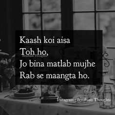 ❤Asma❤my matlabi ny hon allah Love Quotes Tumblr, Muslim Love Quotes, True Quotes, Funny Quotes, Heartbroken Girl, Heartbroken Quotes, Love Picture Quotes, Love Quotes For Him, 2am Thoughts