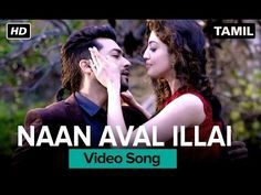 "Song: Naan Aval Illai. ""Massu Engira Masilamani"" also known by its former title Masss, is a Tamil comedy horror film. Yuvan Shankar Raja composed the music. The film was released worldwide on 29 May 2015."