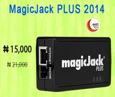 Buy online #MagicJackPLUS 2014 at reasonable price from Blessing Computers Limited.  Place your order here: http://www.blessingcomputers.com/products/AXZG5UQMG7-MagicJack-PLUS-2014.html