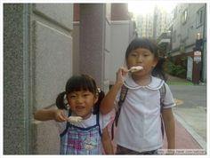 바밤바 (babamba)  아빠, 되게 맛있다! 그지?  (Daddy, be delicious! Huh?)