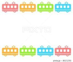 電車イラスト かわいい - Yahoo!検索(画像)