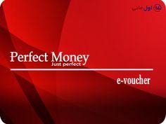 خرید پرفکت مانی از ما: 24350 فروش پرفکت مانی به ما: 23200 Perfect Money, Lawyer