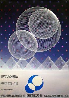 Designspiration — World Design Expo – Nagoya, Japan / Aqua-Velvet Design Expo, Design Art, Print Design, Japanese Poster, Japanese Art, Japanese Style, Nagoya, Logo Label, Light Grid