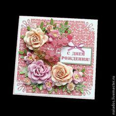 Розовая открытка с виноградом.