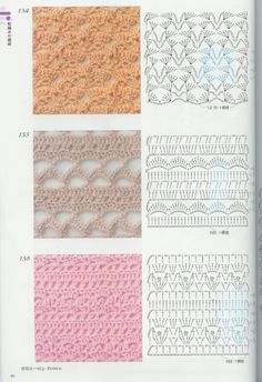 Crochet_Patterns_book+300-44.jpg (1000×1460)