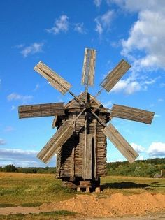 Old wooden windmills at ethnographic museum, Ukraine Stock Photo Wooden Windmill, 10 Picture, Country Farm, Le Moulin, National Museum, Woodworking Projects Plans, Ukraine, Places To Travel, Old Things