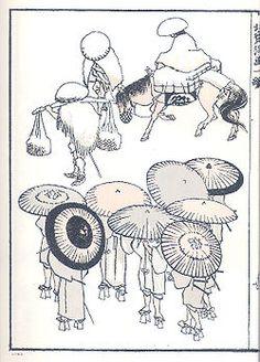 Hokusai Manga - Wikipedia, the free encyclopedia