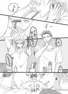 眞咲🥛10/14 A12b (@masak1p) さんの漫画 | 31作目 | ツイコミ(仮) Anime Manga, Anime Guys, Gajevy, Rap Battle, Haikyuu, Character Design, Memes, Drawings, Illustration