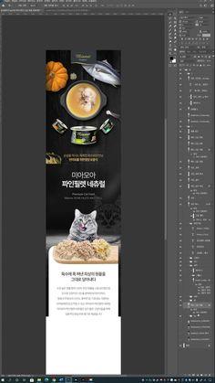 Graphic Design Lessons, Web Design Tips, Graphic Design Trends, Graphic Design Tutorials, Page Design, Graphic Design Inspiration, Layout Design, Brochure Design, Branding Design