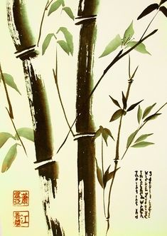 Bambus, Sumi, Tusche, Malerei Japanese Tattoo Art, Japanese Painting, Chinese Painting, Chinese Art, Chinese Element, Chinese Brush, Sumi E Painting, Watercolor Paintings, Bamboo Tattoo