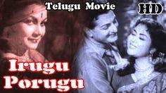 Irugu Porugu | NTR, Kirshna Kumari | Blockbuster | Telugu HD Movie