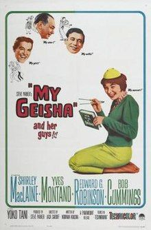 My Geisha (Paramount, One Sheet X Comedy. Starring Shirley MacLaine, Yves Montand, - Available at Sunday Internet Movie Poster. Hooray For Hollywood, Golden Age Of Hollywood, Old Movies, Vintage Movies, Audrey Hepburn, Greek Words For Love, Cardiff, Norman, Robert Cummings