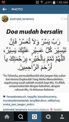 Doa Muslim Quotes, Islamic Quotes, Doa Ibu, Doa Islam, Islamic Messages, Pregnancy Info, Allah, Prayers, Parenting