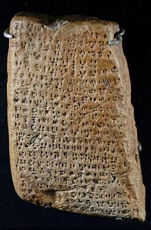 Cypro-Minoan tablet from Enkomi is the earliest known Cypro-Minoan (CM) inscription. It was dated to ca. 1500 BC, and bore three lines of writing. Other fragments of clay tablets have been found at Enkomi and Ugarit, on the Syrian coast. The Cypro-Minoan (also known as Linear C) syllabary is an undeciphered syllabic script used on the island of Cyprus during the Late Bronze Age (ca. 1550-1050 BC).