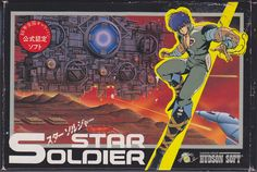 Star Soldier NES Japanese cover