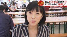 【ドキドキ】竹内由恵アナが久々のロケでセクシー顔wwwww