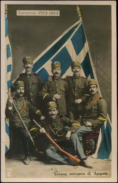 """illvedere: """" Greek-American volunteers in the Greek Army during the Balkan Wars. Ww1 Soldiers, Wwi, World War One, First World, Hellenic Army, Greek Soldier, Greek Royalty, Greek History, Military History"""