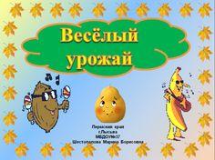 Презентации для детского сада - Дошкольное образование - Учителю школы
