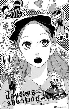 From Hirunaka no Ryuusei