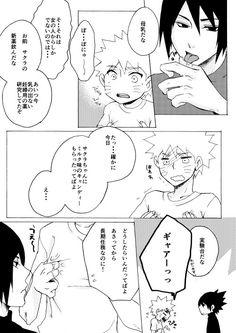 Sasunaru, Narusasu, Naruto Vs Sasuke, Naruto Ship, Real Couples, Manga, Cute, Craft Ideas, Anime Characters