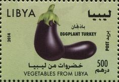 Stamp: Eggplant (Libya) (Vegetables from Libya) Mi:LY 3067,WAD:LY011.14