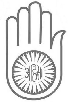 'Ahimsa' in the symbol of Jainism. The circle stands for reincarnation. I will replace it with a tree of life.